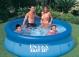 Бассейн для дачи.  Куплю надувной бассейн.  Солнце, воздух и вода - наши.