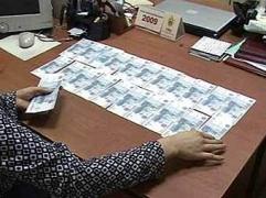 Управление по борьбе с экономическими преступлениями,сотрудники латвийских банков,проишествие,криминал,убэп